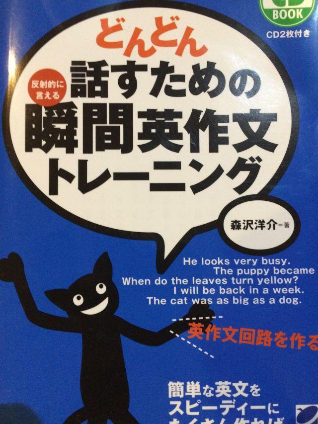 英検二次試験イラスト2
