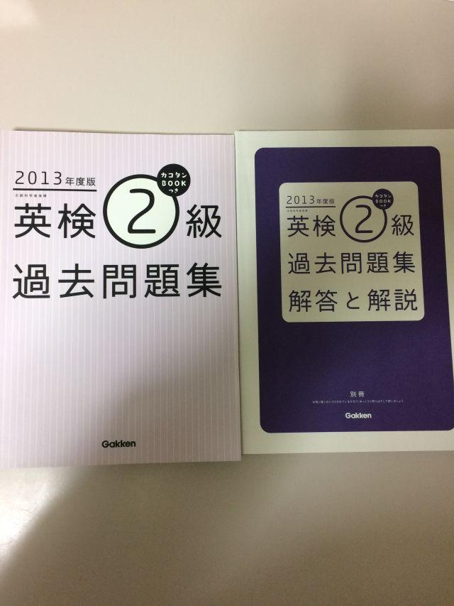 英検二次試験イラスト3