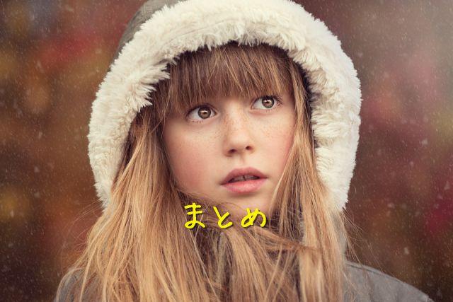 英検二次試験イラスト8